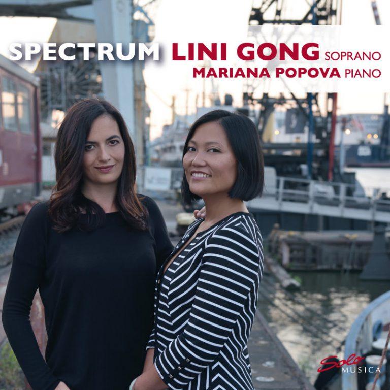 """""""Spectrum"""" / Solo Musica"""