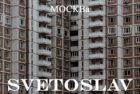 """""""Moscow"""" Svetoslav Karoarov / Sony"""